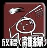 https://sites.google.com/site/diaboloclassroom/dan-ling-fen-lei-xi-tong/1ling-fang-gun-li-xian