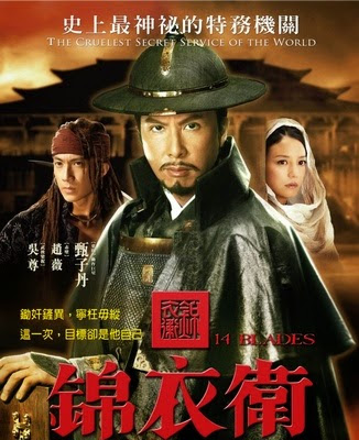 Хештег donnie_yen на ChinTai AsiaMania Форум Kinopoisk.ru-Jin-yi-wei-1225648
