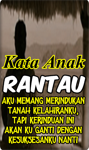 2020 Anak Rantau Android Iphone App Not Working Wont Load Black Screen Problems