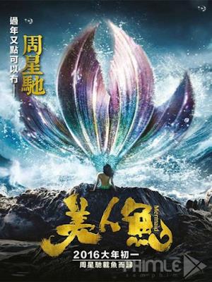 Phim Mỹ Nhân Ngư - The Mermaid (2016)