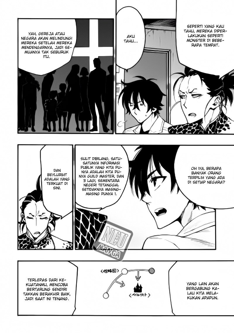 The New Gate Chapter 12