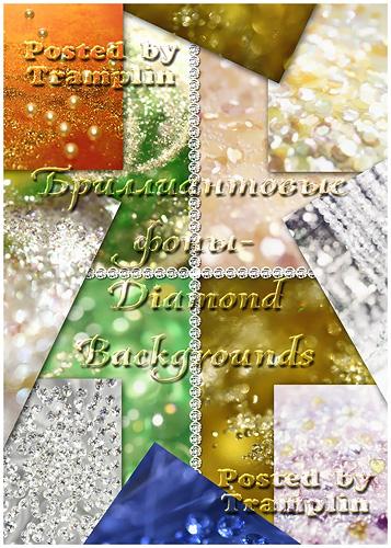 ������������� ����- Diamond  Backgrounds