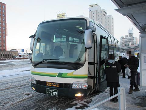 北都交通「高速はこだて号」 函館・609 函館駅前ターミナル改札中