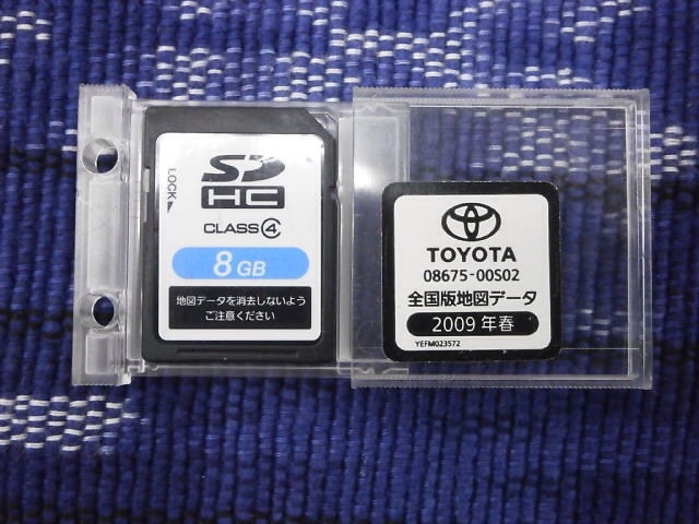 Japanese original SD card now available- nscp w62, w61, nhdt w60 2