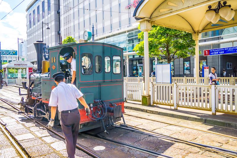 Botchan train, rotation 1