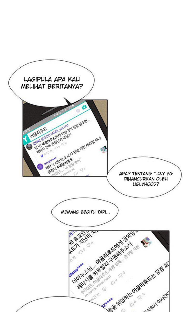 Dilarang COPAS - situs resmi www.mangacanblog.com - Komik uglyhood 003 - chapter 3 4 Indonesia uglyhood 003 - chapter 3 Terbaru 4|Baca Manga Komik Indonesia|Mangacan