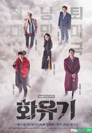 Phim Hoa Du Ký - A Korean Odyssey (2017)