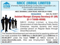 NBCC India Limited Assistant Manager Jobs 2017