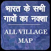 Tải All Village Map APK