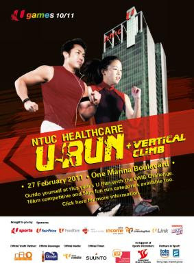NTUC Healthcare U Run Experience