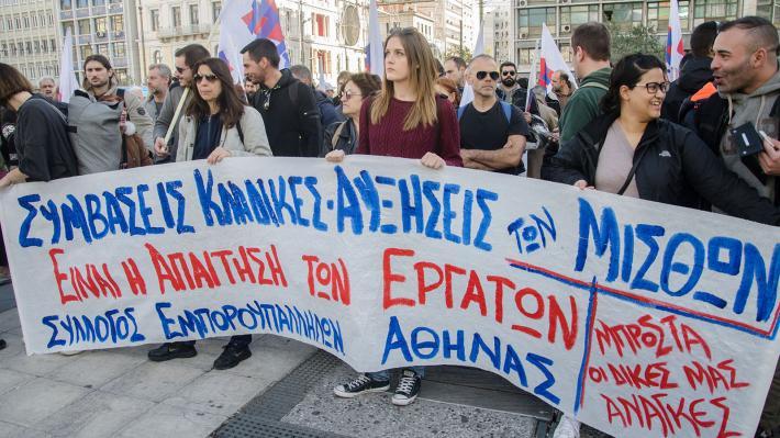 Συλλογος εμπορουπαλλήλων Αθήνας - Μέχρι και την 1η Ιούλη παρατείνονται οι εκλογές του Συλλόγου