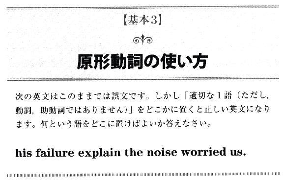 英語リーディングパズル2