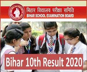 LIVE Bihar Board 10th Result 2020: कुछ पलों का इंतजार, biharboardonline.bihar.gov.in पर मैट्रिक का रिजल्ट होगा जारी