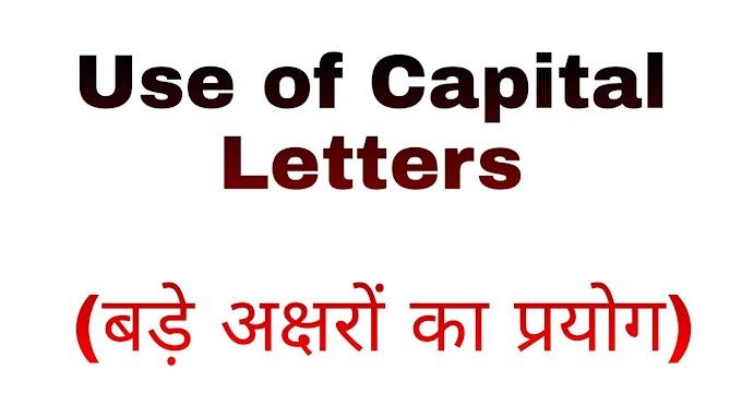 Use of Capital Letters (बड़े अक्षरों का प्रयोग) : Englishpur