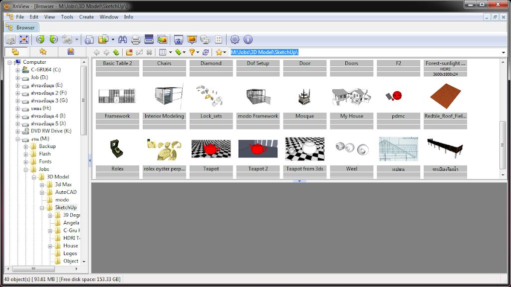 โปรแกรมเสริมที่จะช่วยให้เห็นภาพตัวอย่าง (Thumbnail) จากไฟล์ของ SketchUp บนวินโดวส์ 64bit Suthumb03