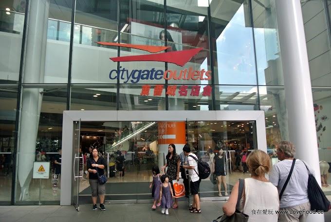 香港東涌【東薈城名店倉Citygate Outlets】過季商品專賣