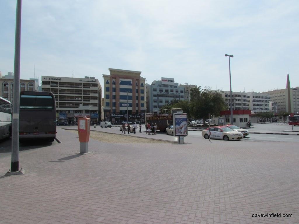 0150Dubai City Tour