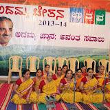 Bhajana Mandali Program @ Adamya Chetana on 20-12-2013