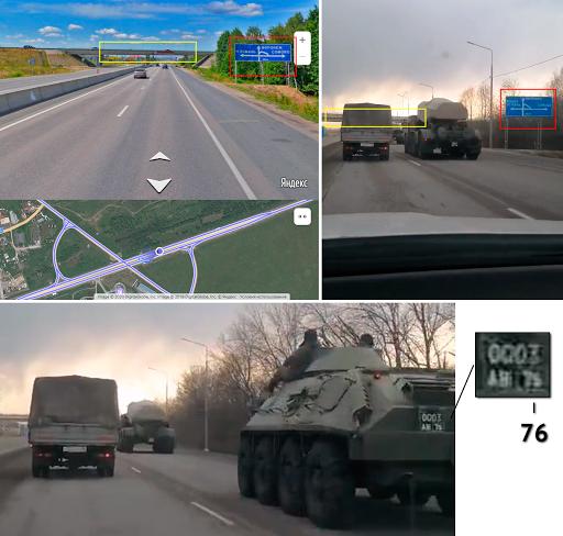 الأهداف الروسية الجديدة في أوكرانيا (عودة الحرب وتوجه الأنظار