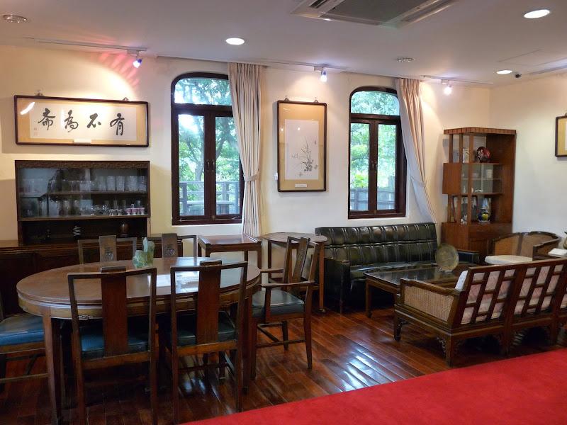 TAIWAN.Taipei Maison de l écrivain Lin Yutang,et divers - P1100490.JPG
