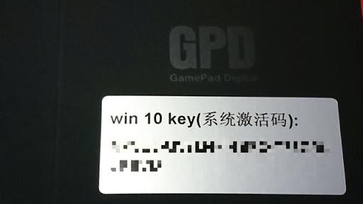 DSC 2033 thumb%25255B3%25255D - 【ガジェット】「GPD WIN ゲームパッドタブレットPC」レビュー。Windows 10搭載+ゲームパッドつきのスーパーゲーミングタブレット!【タブレット/ゲームPC/神モバイル】