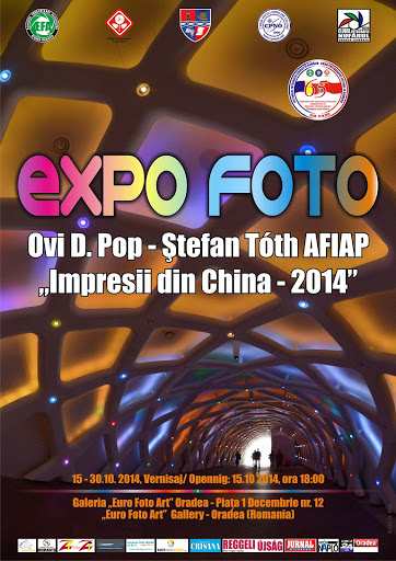 Expoziţie foto: impresii din China, octombrie 2014 #1