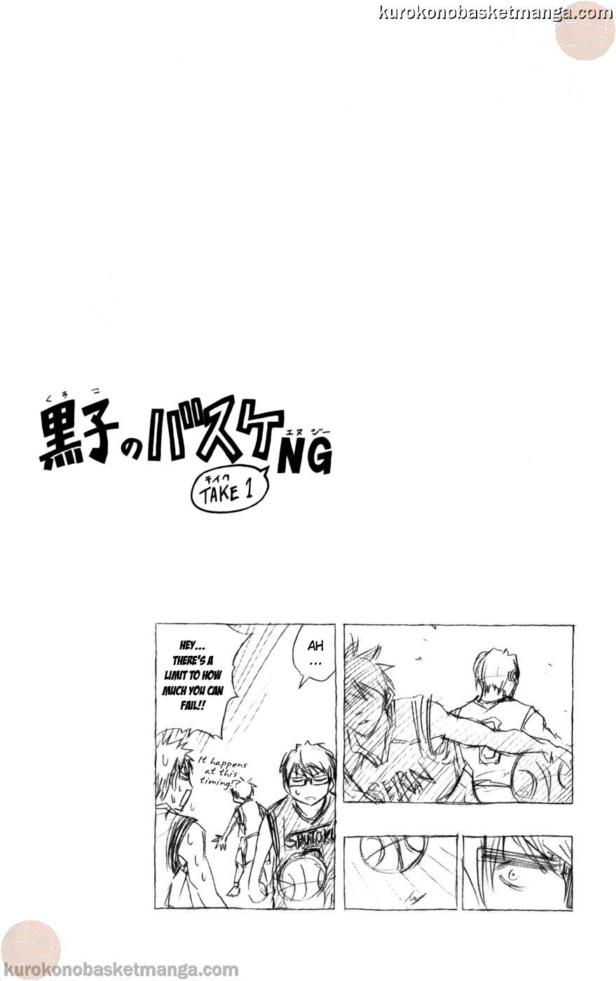 Kuroko no Basket Manga Chapter 90 - Image 20
