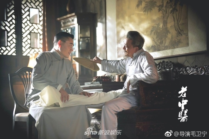 Doctor of Traditional Chinese Medicine / Old Chinese Doctor China Drama