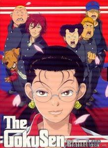 Cô Giáo Găng Tơ - Gokusen poster