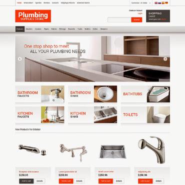 Plumbing osCommerce #50514