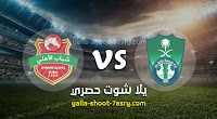 نتيجة مباراة الأهلي السعودي وشباب الأهلي دبي اليوم 26-09-2020 دوري أبطال آسيا