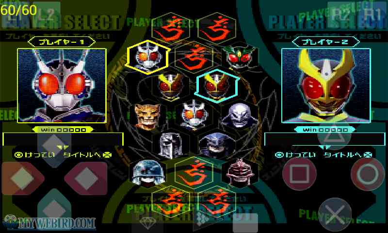 Kamen Rider Agito Characters