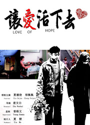 Love of Hope China Movie