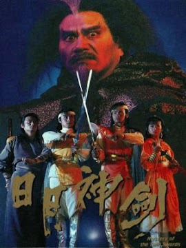Nhật Nguyệt Thần Kiếm 1 (SCTV9)