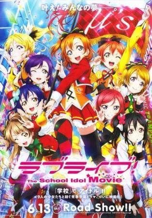 Love Live! The School Idol Movie [Sub Esp][MEGA]