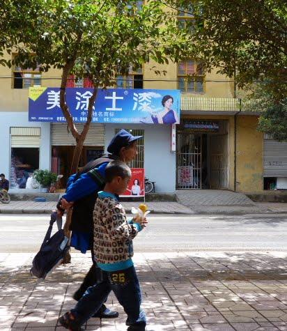 CHINE SICHUAN.XI CHANG ET MINORITE YI, à 1 heure de route de la ville - 1sichuan%2B808.JPG