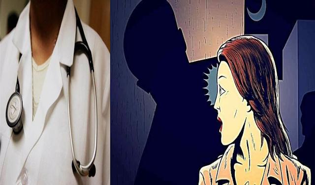 हिमाचल: ड्यूटी रुम में थी लेडी डॉक्टर- दो साथियों संग कमरा बंद कर घुस गया शख्स