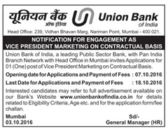 UBI Vice President Marketing Advertisement 2016 www.indgovtjobs.in