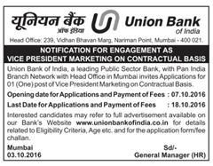 UBI Vice President Marketing Advertisement 2020 www.jobs2020.in