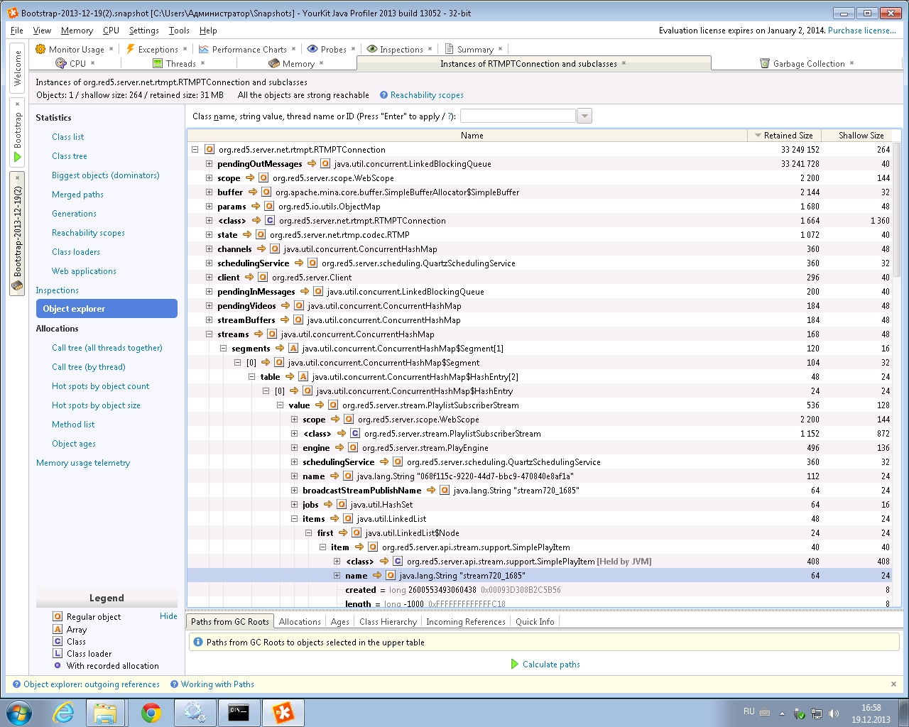 FFmpeg Hosting – ffmpeg hosting