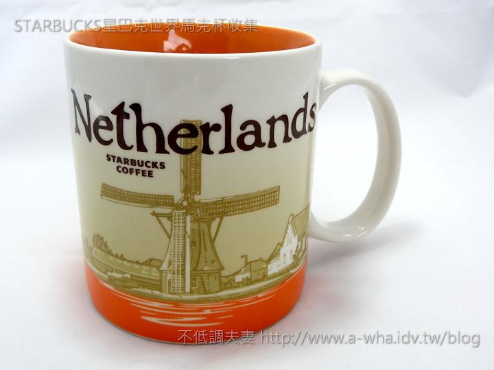 【STARBUCKS星巴克世界馬克杯收集】購物指南必買紀念品特輯12-歐洲篇:荷蘭 比利時