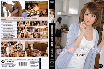 IPZ-157 Naughty Relationship With My Girlfriend's Sister Tsubasa Amami Hatsumi Saki