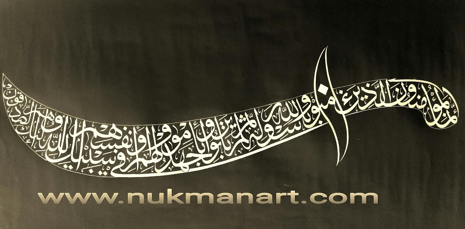 Gambar Kaligrafi Pedang Cikimm Com