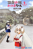 Tình Yêu Kỳ Bí - Sakurako-san No Ashimoto Ni Wa Shitai Ga Umatteiru poster