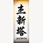 jacinta - J Chinese Names Designs