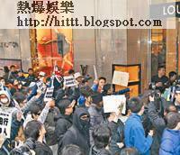 驅蝗<br>APEC財長會議飛起香港,有學者及議員估計或與最近連串「驅蝗」行動有關。(資料圖片)