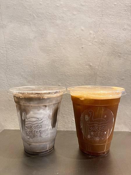 yokoso coffee stand