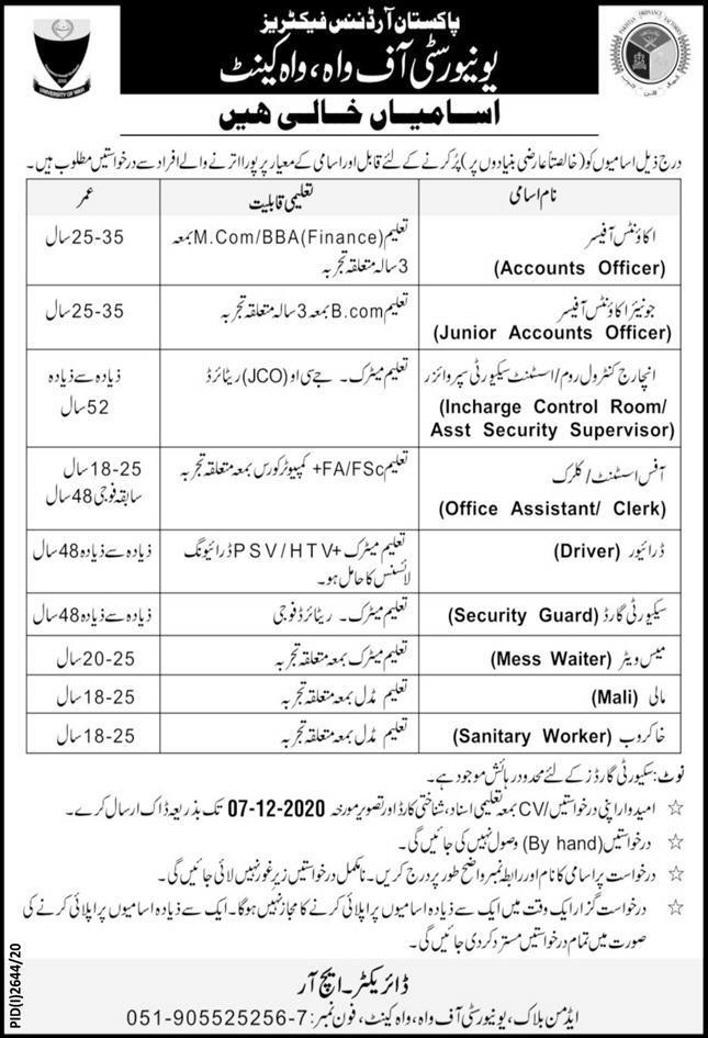 Pakistan Ordnance Factories Jobs 2020