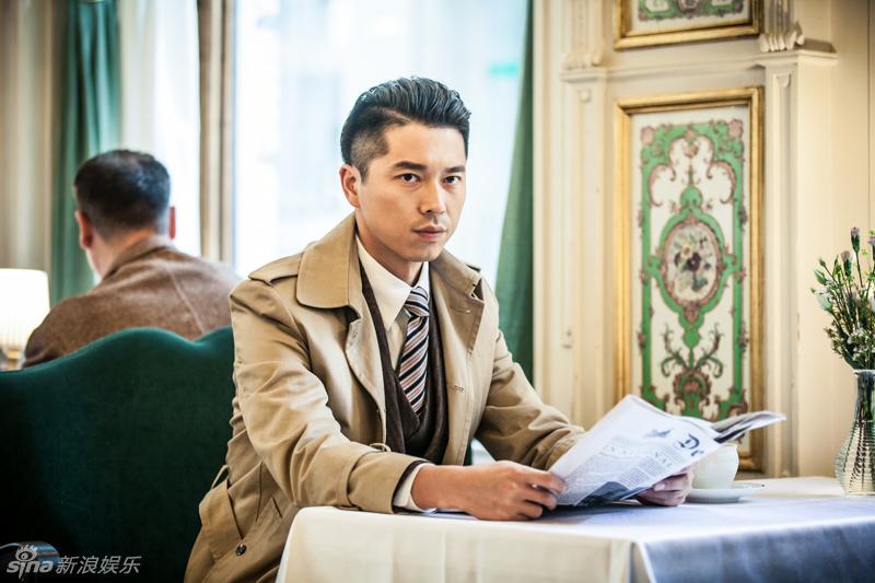 The Last Visa China Drama