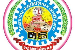 Bhavnagar Municipal Corporation (BMC) Female Health Worker (FHW) Question Paper (01-11-2020)